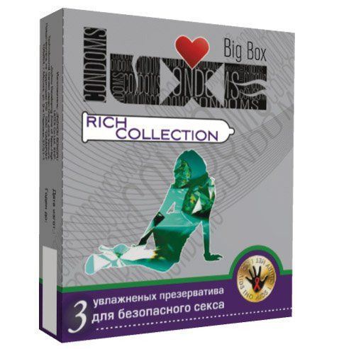 LUXE №3 Rich collection цветные